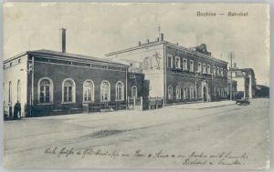 Buchloe Buchloe Bahnhof x 1936 / Buchloe /Ostallgaeu LKR