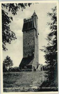 Neunkirchen Odenwald Kaiserturm *