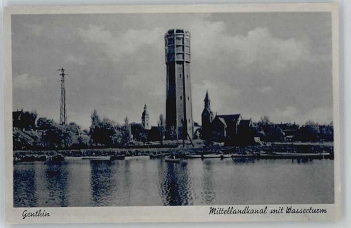 Genthin Genthin Wasserturm * / Genthin /Jerichower Land LKR