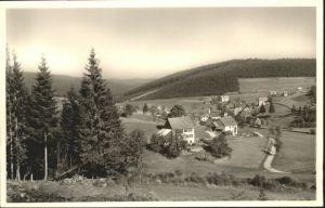 Bubenbach  *