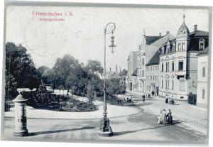 Crimmitschau Crimmitschau Leipzigerstrasse x / Crimmitschau /Zwickau LKR