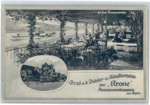Assmannshausen Assmannshausen Kuenstlerheim Zur Krone x / Ruedesheim am Rhein /