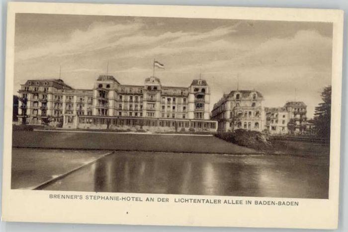 Baden-Baden Baden-Baden Stephanie Hotel  * / Baden-Baden /Baden-Baden Stadtkreis