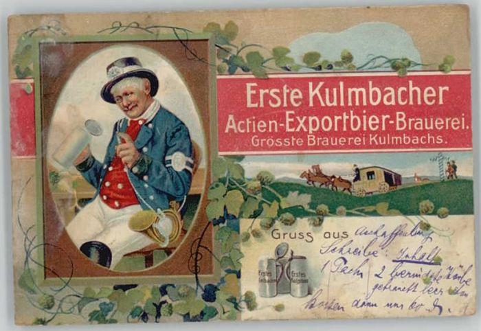 Kulmbach Kulmbacher Actien-Exportbier-Brauerei x