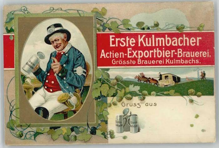 Kulmbach Brauerei *