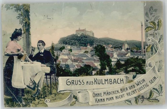 Kulmbach Kulmbach  x / Kulmbach /Kulmbach LKR