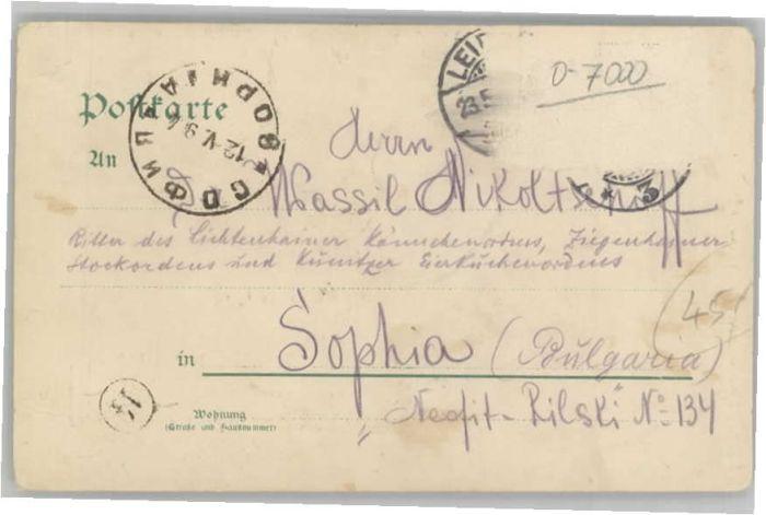 Leipzig Loesnig Waldschaenke Friedrich Limmer x Nr. we57075 ...