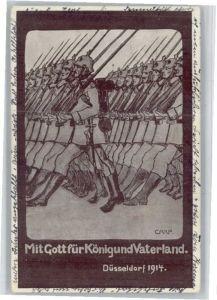 Duesseldorf Duesseldorf Soldaten Kuenstler Carp x / Duesseldorf /Duesseldorf Stadtkreis