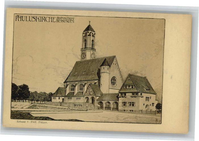 Darmstadt Darmstadt Pauluskirche * / Darmstadt /Darmstadt Stadtkreis
