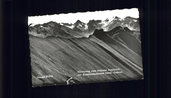 Matrei Osttirol Hoehenweg / Matrei in Osttirol /Osttirol
