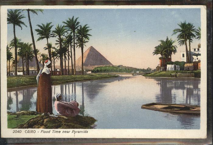 Cairo Egypt Flood Time near Pyramids / Cairo /