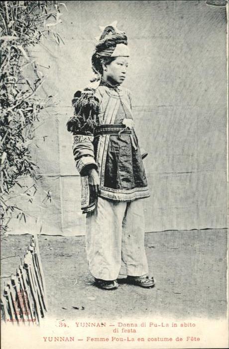Yunnan Donna Pu La in abito / China /