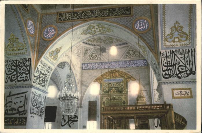 Eski Cami Old Mosque Edirne / Tuerkei /