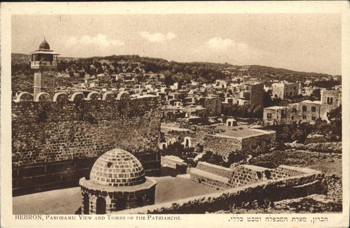 Hebron West Bank Tombs of Patriarchs / Hebron /