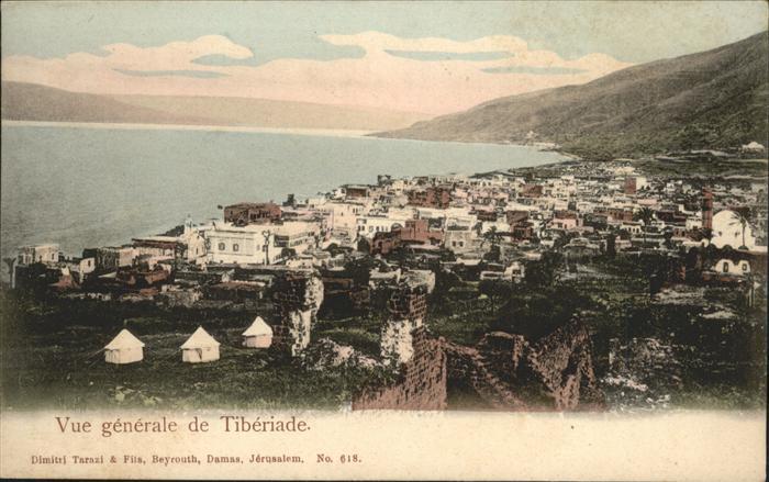 Tiberias  / Tiberias /