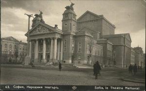 Sofia Sophia Theater National / Sofia /