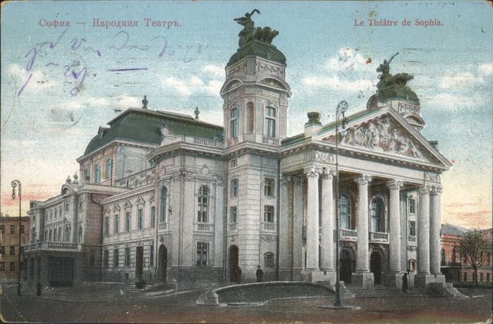 Sofia Sophia Theater / Sofia /