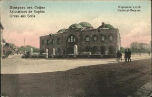 Sofia Sophia National Museum / Sofia /