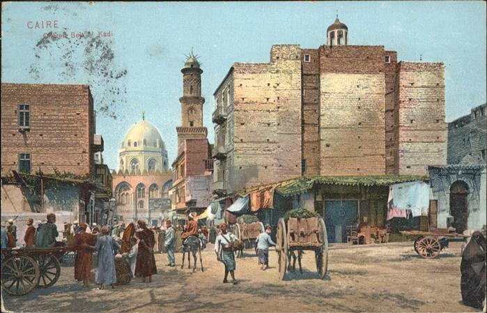 Cairo Egypt  / Cairo /