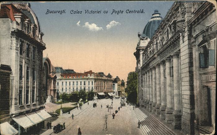 Bucuresti Calea Victoriei  Posta Centrala / Rumaenien /