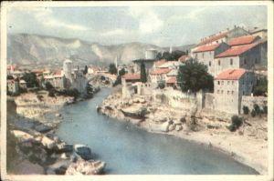 Mostar Moctap  / Mostar /