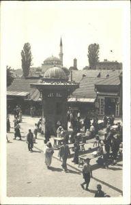 Sarajevo  / Sarajevo /