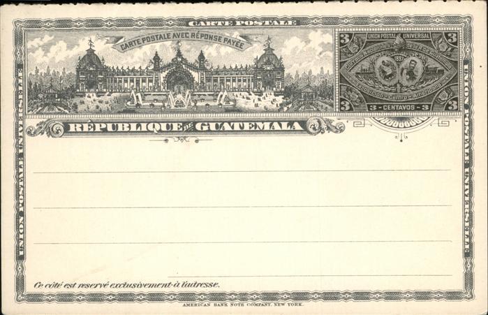 Guatemala  / Guatemala /