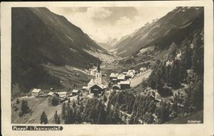 Kappl  / Kappl /Tiroler Oberland
