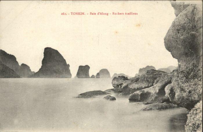Tonkin Baie d Along Rochers ecailleux *