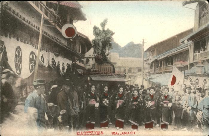 Nagasaki Geishas