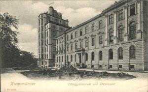 Kremsmuenster Obergymnasium Sternwarte
