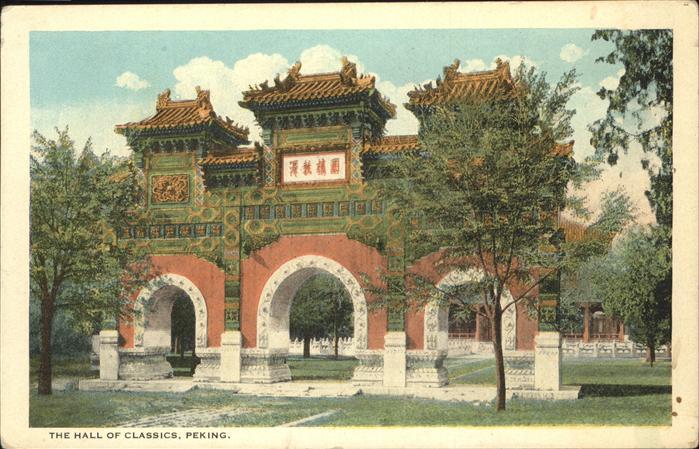 Peking Hall of Classics
