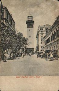 Colombo Ceylon Sri Lanka Upper Chatham Street / Colombo /