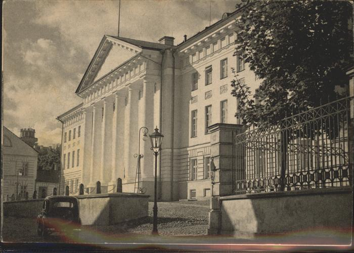 Eesti Universitaet