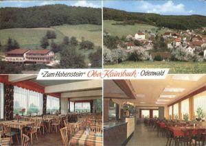 Ober-Kainsbach Zum Hohenstein Odenwald Gasthaus Pension Kat. Reichelsheim (Odenwald)