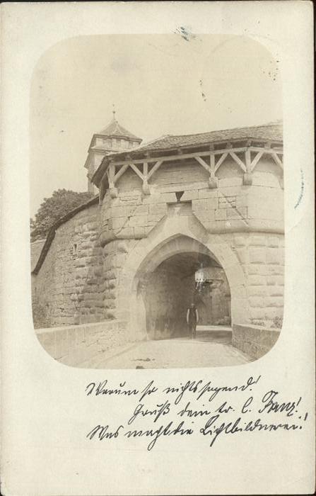 Siegenburg Burg Tor Kat. Siegenburg