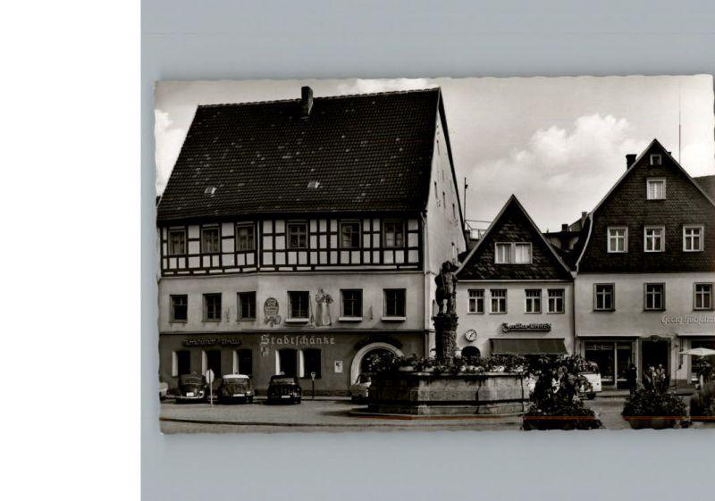 Kulmbach Holzmarkt Gaststaette Stadtschaenke / Kulmbach /Kulmbach ...