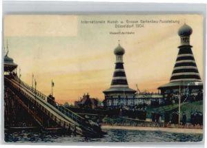 Duesseldorf Wasserrutschbahn Ausstellung *
