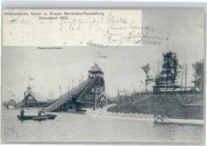 Duesseldorf Ausstellung Wasserrutschbahn x