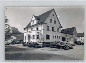 Gummersbach Aggertalsperre *