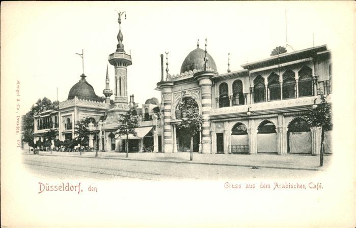Duesseldorf-Arabisches-Cafe-Duesseldorf-Duesseldorf-Stadtkreis.jpg