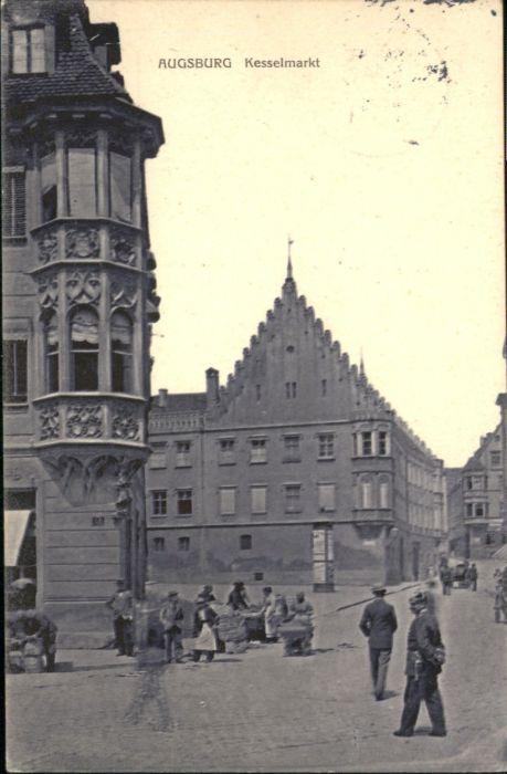 Augsburg Kesselmarkt x