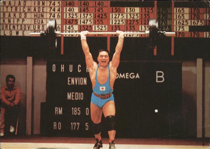 Gewichtheben Ochuchi Mittelgewicht Kat. Sport