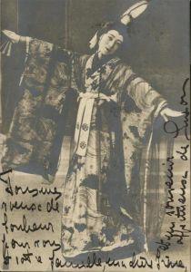 Typen Japan Kimono / Typen /