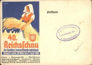 Landwirtschaft Reichsschau Erfurt Kat. Landwirtschaft