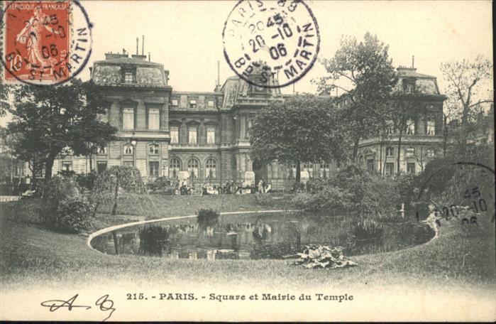 Paris Square et Mairie du Temple / Paris /Arrond. de Paris