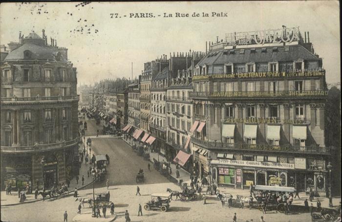 Paris La Rue de la Paix / Paris /Arrond. de Paris