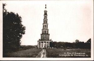 Amboise La pagode de Chanteloup