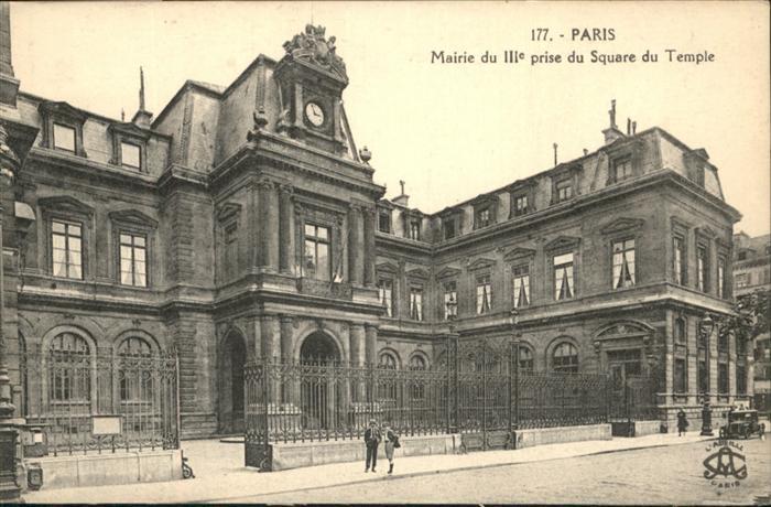 Paris Mairie du Ille prise du Square du Temple / Paris /Arrond. de Paris