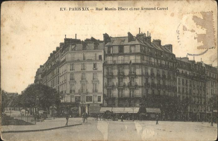 Paris Rue Manin